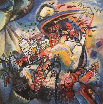 Wassily Kandinsky, Moskou 1, 1916