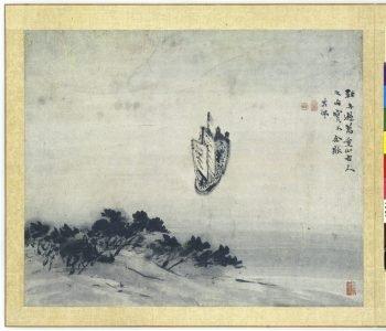 Schildering, Gao Qipei,  CA. 1700